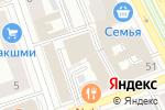 Схема проезда до компании УФК в Перми