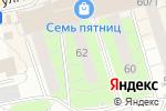 Схема проезда до компании Ногтевая Фея в Перми