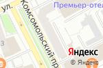 Схема проезда до компании Эль-Муна в Перми