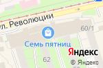 Схема проезда до компании Фамилия в Перми