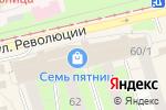 Схема проезда до компании Capello в Перми