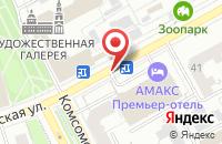 Схема проезда до компании Уралавтоматизация в Перми