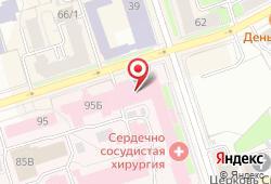 Клиника Медлайф, Отделение магнитно-резонансной диагностики №2 в Перми - улица Куйбышева, 43 (здание ПККБ): запись на МРТ, стоимость услуг, отзывы
