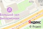 Схема проезда до компании ДОМ КНИГИ в Перми