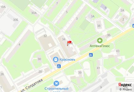 2-комн. квартира, 43.8 м.кв.,2/9 эт.