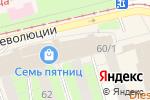 Схема проезда до компании Concept store в Перми