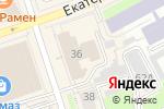 Схема проезда до компании Стар в Перми