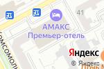 Схема проезда до компании Амакс Премьер отель в Перми