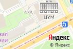 Схема проезда до компании Роспечать в Перми
