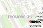 Схема проезда до компании РОСГОССТРАХ в Перми