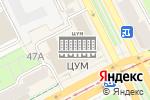 Схема проезда до компании Уральский камнерез в Перми