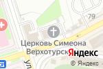 Схема проезда до компании Колыбель в Перми