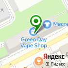 Местоположение компании Green Day Vape shop