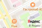 Схема проезда до компании Модные дети в Перми