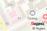 Схема проезда до компании ПермьКрайГаз в Перми