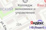 Схема проезда до компании Пивной мастер в Перми