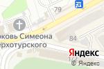 Схема проезда до компании Sagitta в Перми