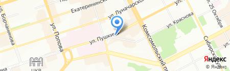 Банкомат Экспобанк на карте Перми