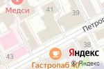 Схема проезда до компании Tez Tour в Перми