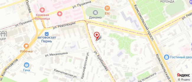 Карта расположения пункта доставки Пермь Куйбышева в городе Пермь