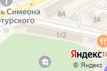 Схема проезда до компании Forward в Перми