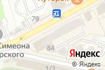 Схема проезда до компании Форнакс в Перми