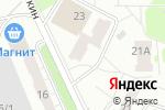 Схема проезда до компании Кура-ешь в Перми