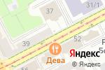 Схема проезда до компании Forrest Vape в Перми