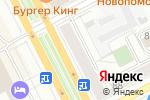 Схема проезда до компании Duty free в Перми