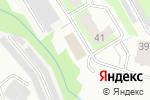 Схема проезда до компании Надежность в Перми