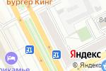 Схема проезда до компании Art Kebab в Перми