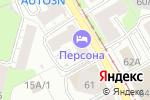 Схема проезда до компании Персона в Перми