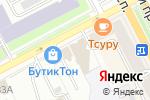 Схема проезда до компании Строящиеся объекты в Перми