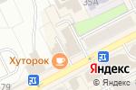 Схема проезда до компании Пушкинъ в Перми
