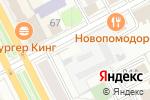 Схема проезда до компании Bitstop в Перми