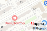 Схема проезда до компании Центр помощи людям с проблемами алкоголизма в Перми