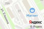 Схема проезда до компании Аэросервис-Н в Перми