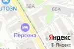Схема проезда до компании Архпромпроект в Перми