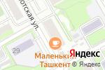 Схема проезда до компании Маленький Ташкент в Перми