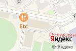 Схема проезда до компании Торговая компания в Перми