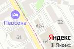Схема проезда до компании AQUALINE-M в Перми
