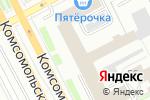 Схема проезда до компании Буфет в Перми