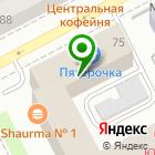 Местоположение компании Проектно-исследовательский технологический центр