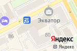 Схема проезда до компании Polaris в Перми