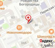 Комиссия по делам несовершеннолетних и защите их прав Администрации Ленинского района