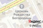 Схема проезда до компании Osinovskikh Lawyers в Перми