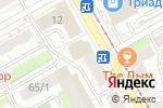 Схема проезда до компании Центральное бюро недвижимости в Перми