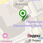 Местоположение компании Урал Эксперт