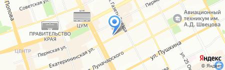 Саквояж на карте Перми