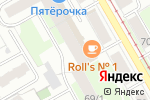 Схема проезда до компании Магазин белья в Перми